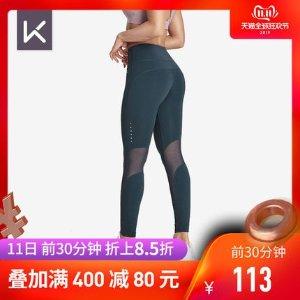 Keep旗舰店女子美腿运动紧身裤高腰提臀莱卡弹力瑜伽裤10573