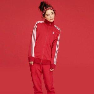 $26.05起(原价$100)枣红色Adidas 经典款三道杠卫衣 跟着大幂幂学穿搭 从此告别土气