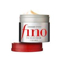 Shiseido  Fino浸透护发美容液发膜230g