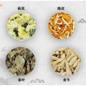 GMP Vitas传统中草药配方 4味药 x 3包(菊花、陈皮、桑叶、麦冬)