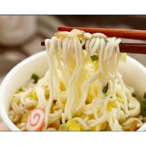 $1.17(原价$2.99)Nongshim 农心牛肉味乌龙杯面, 75克
