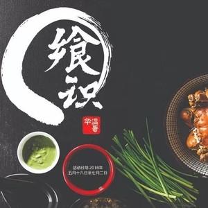 一张卡吃遍温哥华顶级餐厅?周末去哪儿(Vancouver) 2018最强美食优惠,银联邀你一起尝鲜温哥华啦!