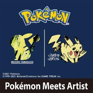 预计9月20日发售预告:Uniqlo Pokemon 遇见艺术家系列 即将上线