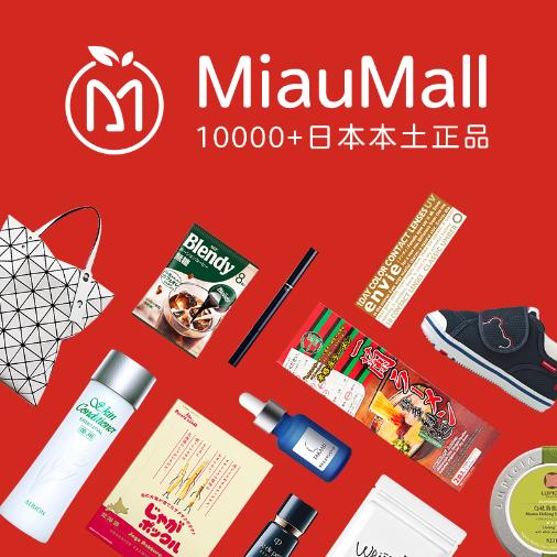 MiauMall 日本购物平台礼卡(众测)