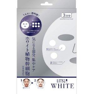 日亚Cyber monday 返20%积分 相当于8折新品 LITS 植物干细胞 银色 美白保湿面膜 3片装 热卖