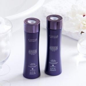 $31.61(价值$68)Alterna Caviar  鱼子酱抗龄修复滋润洗发露护发素套装 250ml