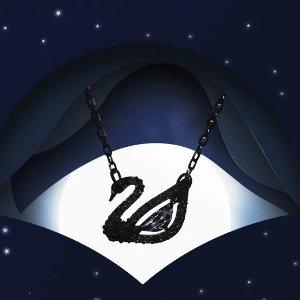 低至5折 四叶草项链仅€49Swarovski官网 VP大促上线 小天鹅、芒星、羽毛等海量爆款