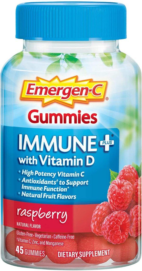Emergen-C 维生素软糖 莓果味 45粒 提高免疫力