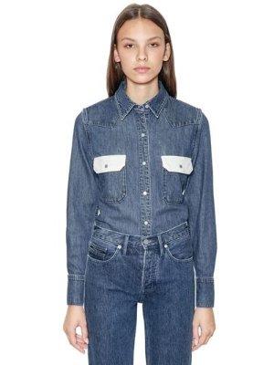 Calvin Klein Jeans TWO TONE COTTON DENIM SHIRT