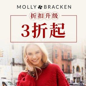 3折起 €15收格纹毛衣再降价!Molly Bracken 情人节折扣热卖 收法国森系约会装