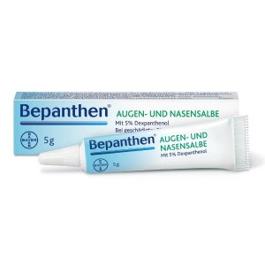 Bepanthen万用修复膏鼻粘膜修复鼻腔干燥 拜耳Bepanthen眼睛鼻腔粘膜伤口愈合软膏