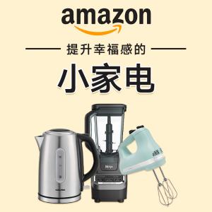 咖啡奶泡器$18.97 料理机$22.97返校季留学生必备黑科技小家电 拥有自己温暖的小天地