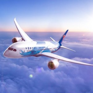 As low as $407New York - Nanjing Roundtrip on China Southern Airlines
