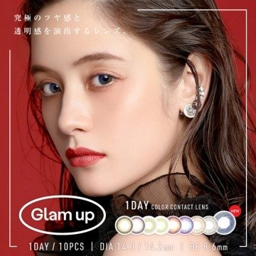 Glam up 日抛美瞳 10片