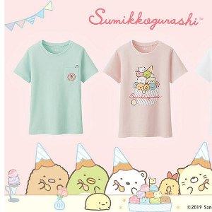 2 for $7.90 EachGirls Sumikkogurashi T-shirt @ Uniqlo