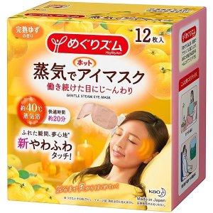 花王 眼罩  纯熟柚子香 12片装