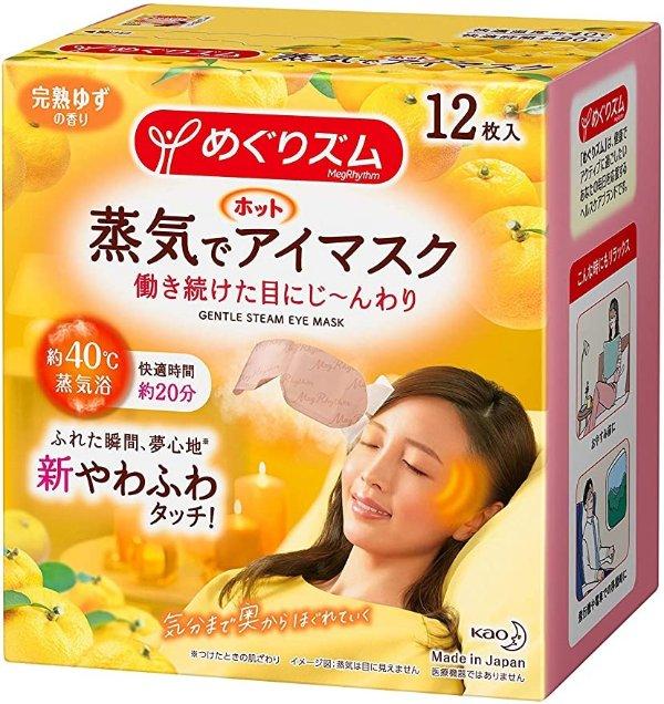 柚子加热眼罩 12片