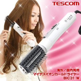 $26.4 / RMB183.6 直邮美国粉丝推荐:TESCOM 负离子 卷发器 电吹风梳 特价