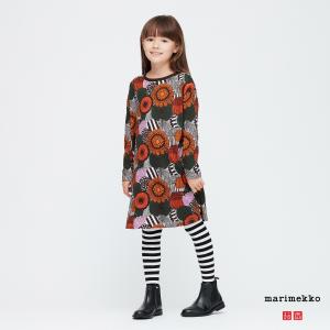 低至$1.9 封面连身裙$9.9Uniqlo 儿童区特价区上新再降价 儿童内裤3条$7.9