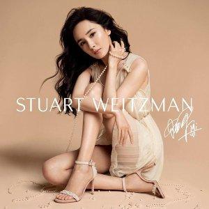 £425起 多款亮片珍珠鞋璀璨登场Stuart Weitzman × 杨幂胶囊系列正式上市