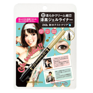 日本BCL MAKEMANIA DATA 24小时持久防水眼线胶笔