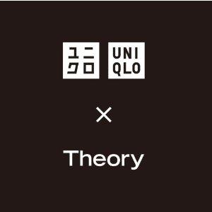 Polo衫仅需€29.9 多色可选上新:Uniqlo x Theory合作系列上线 简约大气高级感满满
