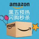 小家电大幸福 Philips闪促进行中Amazon黑五超低价 百件单品预购放送 低价闪促持续更新