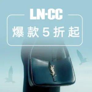 低至5折 €105收BBR 格纹卡包LNCC 私密大促 BBR、A王、巴黎世家、Prada 爆款史低入