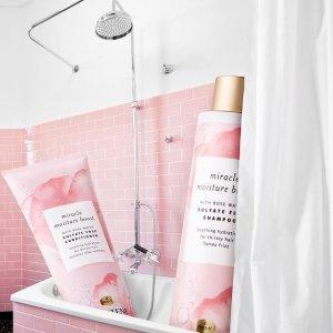 Pantene玫瑰洗发水+护发素套装