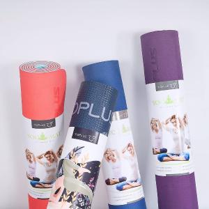 TOPLUS 多色压纹瑜伽垫 TPE材质 双面防滑