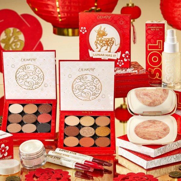 2021 中国新年彩妆礼盒