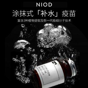 变相3.6折 €29收国内¥653同款NIOD 不用动刀的微整形 HV补水疫苗面霜 补水黑科技