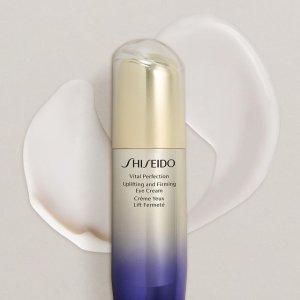 Shiseido悦薇紧致提拉眼霜15ml