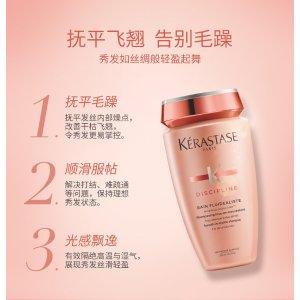 Kerastase柔顺改善毛躁分叉修护柔顺氨基酸洗发水250ml
