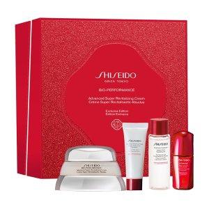 Shiseido内含红腰子精华10ml百优面霜4件套礼盒