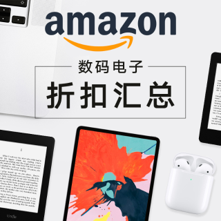 智能插座 $0.99 Amazon Warehouse 额外8折Amazon 电子数码产品折扣汇总 MacBook Pro iPad Pro AirPods 2好价