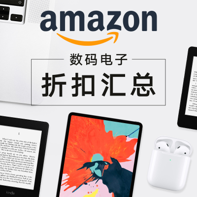 Kindle 全系好价 Paperwhite 8GB版仅$89.99