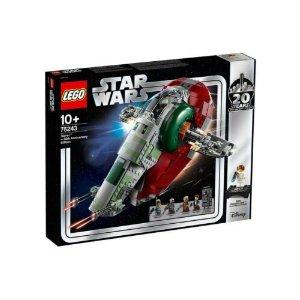 LegoStar Wars Slave l 20周年纪念品