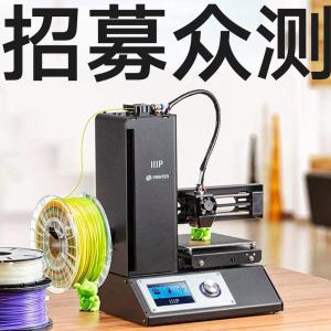 我要造一萬個皮卡丘3D打印技術帶回家?Monoprice 3D打印機