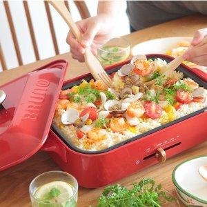 直邮美国到手价 $248Bruno 日本多功能料理锅 烤肉机火锅电烤盘烧烤炉 套装
