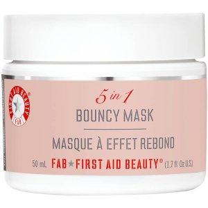 First Aid Beauty标价按买二件打八折算十全大补面膜 (50ml)