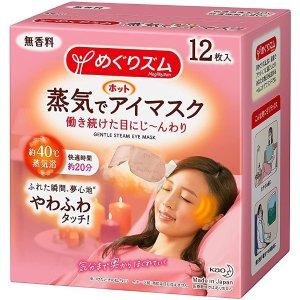 花王蒸汽眼罩12个 无香
