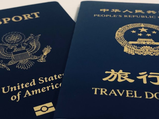 2020 新生儿办理中国旅行证、美...