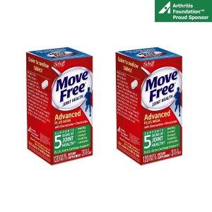 Move FreeAdvanced 维骨力 添加止疼成分 2瓶