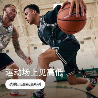 阿甘红蓝大童¥599+限定色也参加Nike中国官网 喜迎开学季, 成人、儿童服鞋上新热卖