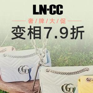 变相7.9折 GG小白鞋仅$605秒!LN-CC 九月大促开场 Gucci冰淇淋marmont、Prada麻将包