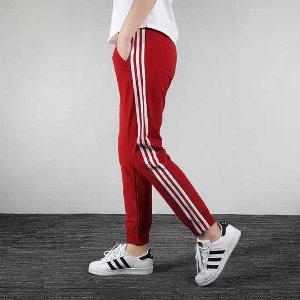 6.2折 $40(原价$65)Adidas 男士经典条纹透气运动裤 易烊千玺同款 酷劲十足