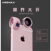 MOMAX 【自营】 摩米士X-Lens 2合1精英手机镜头套装120°广角15X微距