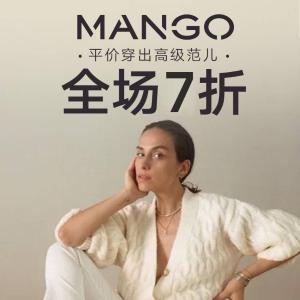 全场7折 €34收法式小开衫最后1天!Mango 黑五开启 设计感十足 平价穿出高级范儿