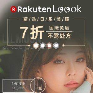 30% Off + Free International ShippingDealmoon Exclusive: Rakuten Global LOOOK Japanese Color Lens